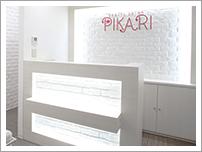 超高速全身脱毛サロン PIKARI ピカリ 新宿西口本店