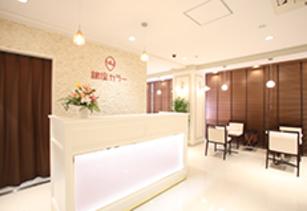 銀座カラー船橋北口店