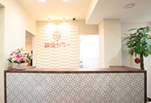 銀座カラー盛岡菜園店