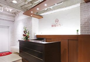 銀座カラー名古屋栄店