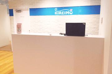 全身脱毛サロンKIREIMO(キレイモ)静岡Denbill店
