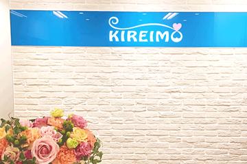全身脱毛サロンKIREIMO(キレイモ)阪急梅田駅前店