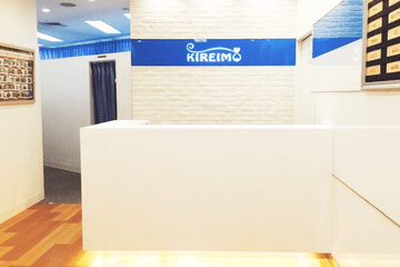 全身脱毛サロンKIREIMO(キレイモ)神戸元町店