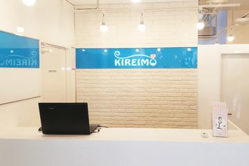 全身脱毛サロンKIREIMO(キレイモ)沖縄新都心店